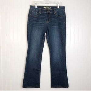 Old navy 10 short jeans bootcut flare dark wash